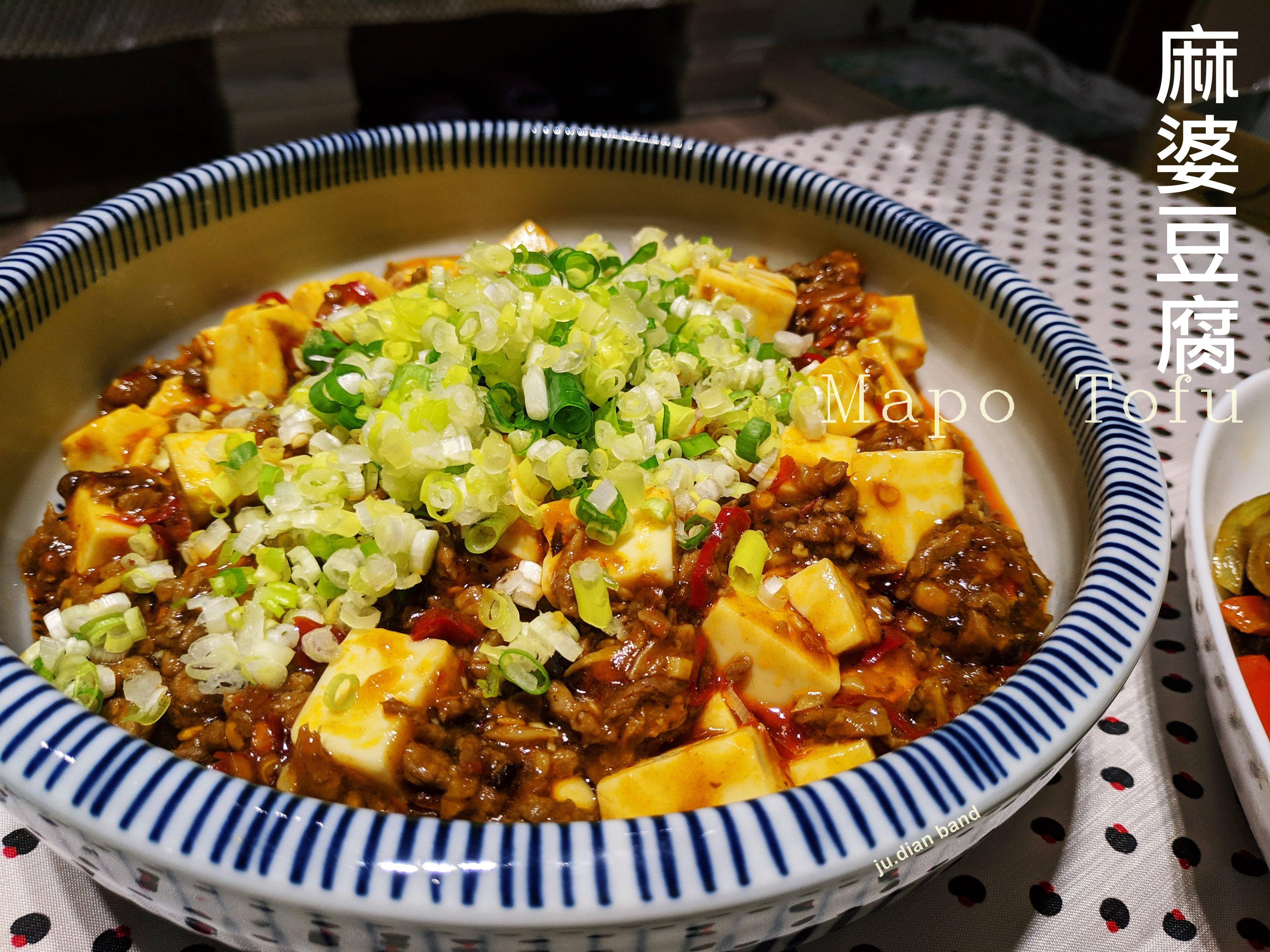 麻婆豆腐8.jpg