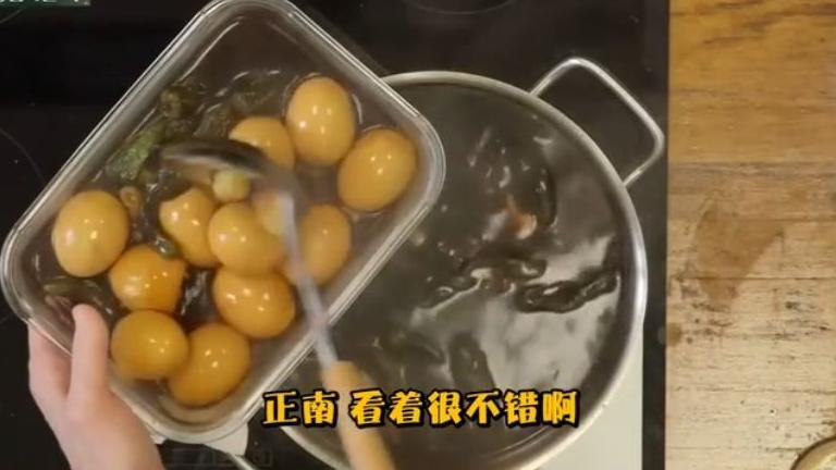 韓式醬雞蛋 韓綜 西班牙寄宿家庭